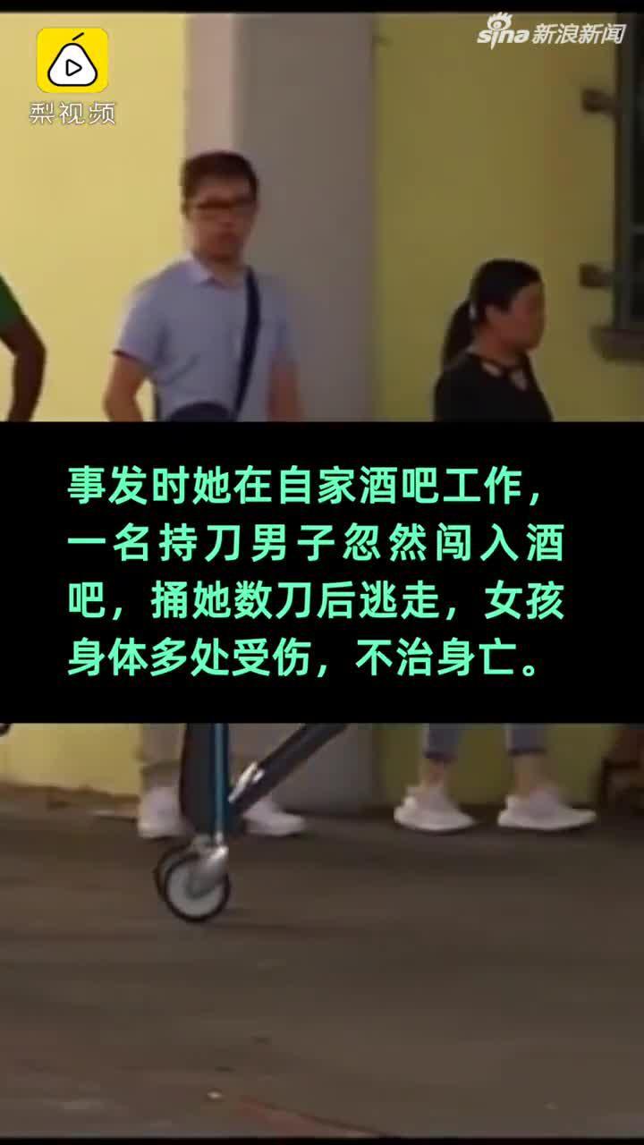 #中国女孩意大利被捅身亡#,警察推测或属... 来自Vista看天下 - 微博