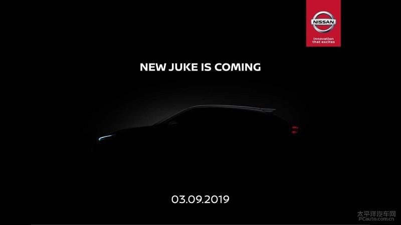 换代日产JUKE谍照流出,新车预计9月3日海外亮相