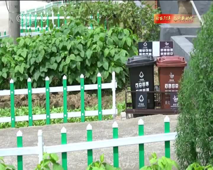 生态宜居百村行系列报道 燕南村:齐心协力 偏僻乡村有了新模样