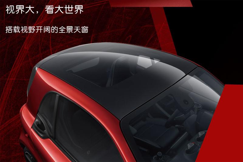 搭配BRABUS风格组件 smart fortwo红色瞬间特别版售15.6888万元