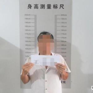 男子谎称车上有爆炸物 被行政拘留13日