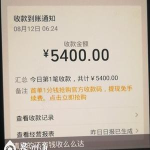 嚣张!晋江:为见网友,男子竟盗窃鞋厂模具,销赃后还发朋友圈炫耀