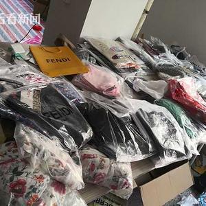 涉案金额近亿元 宝山警方破获一起特大销售假冒注册商标的商品案