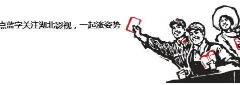 谍战神作再现!祖峰、侯勇、梅婷...老戏骨集体飚戏