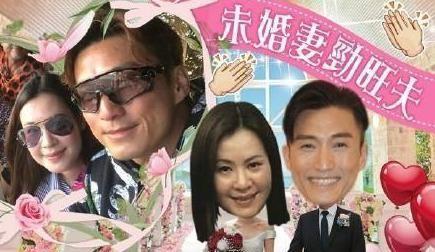 恭喜!TVB最佳男配角11月1日迎娶圈外女友 曾与赌王之女高调认爱