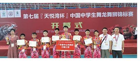 全国龙狮锦标赛,西区沙朗小学获小学组传统南狮季军