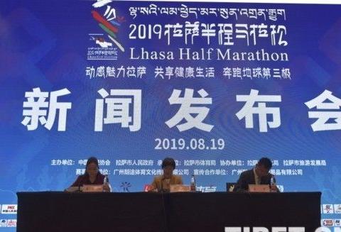 连续两年举办马拉松赛事,促拉萨城市形象提升