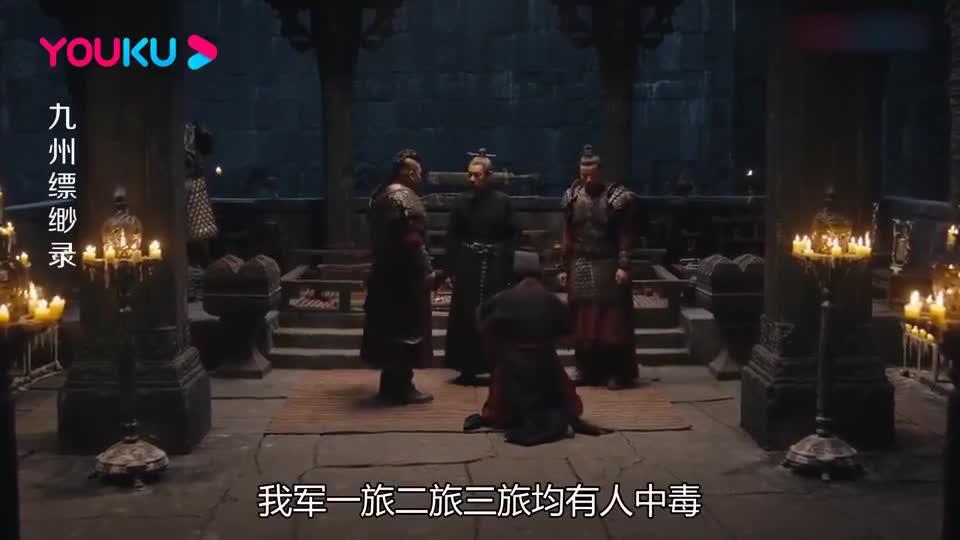 九州缥缈录:将军攻打城池,不料用一阵风,就让敌军损失万名将士