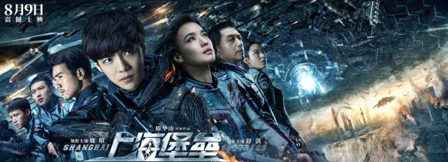 鹿晗《上海堡垒》扑街,魔童哪吒被当正面教材,对比太扎心
