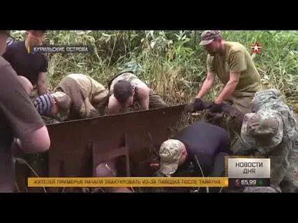 在南千岛群岛上找到了一门二战时的日军榴弹炮,目前全球仅存两门