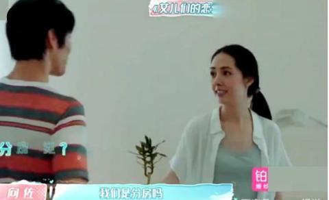 《女儿们的恋爱》郭碧婷要求跟向佐分床睡,向佐:对怀孕不好!