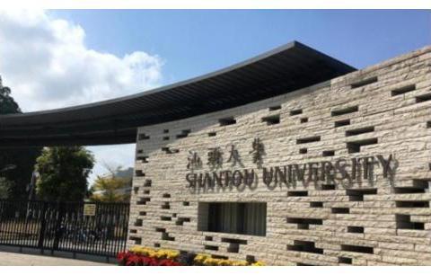 全国唯一免学费的公立大学,但录取分数可不低。
