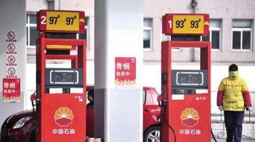 92号油和95号油差别有多大?加油站员工:很多车主不知,懒得提醒