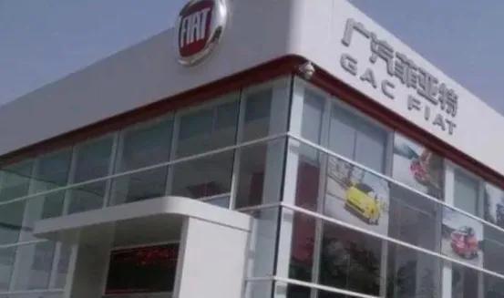 国内贬值速度最快的5个汽车品牌,贬值速度真是防不胜防