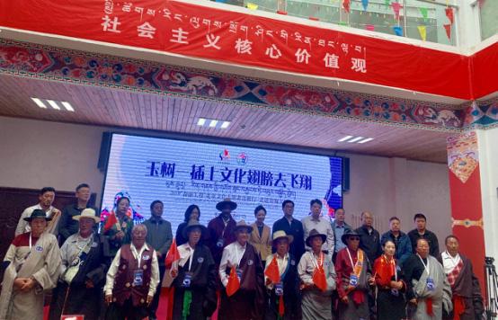 """2019""""春雨工程""""北京志愿者边疆行——走进青海玉树活动启动"""