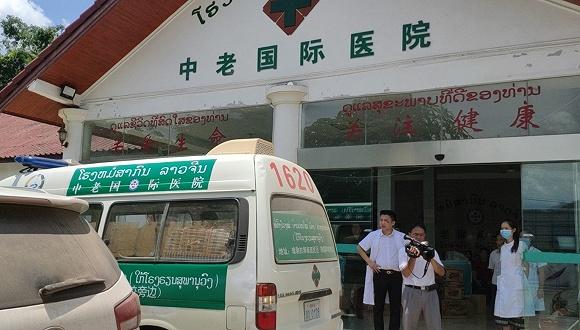 南京旅游团在老挝出车祸:旅游社回应系常规团,有孩子参团目前安全