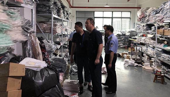 上海宝山警方破获一起特大销售假冒注册商标商品案