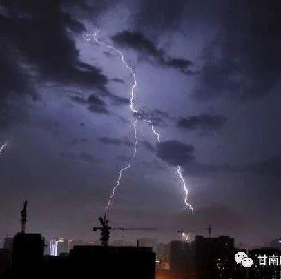 甘肃多地发布暴雨预警信号!接下来的天气是...
