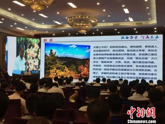 http://www.weixinrensheng.com/kejika/593634.html