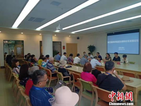 台湾代表参访西宁市老年活动中心