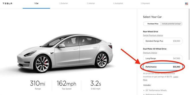 价格再变动 特斯拉上调Model 3高性能版和Model Y售价