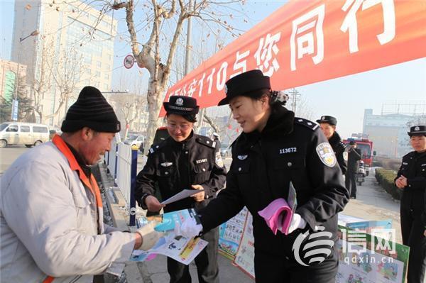 莱西民警王彩雷在世界警察运动会中摘得金牌