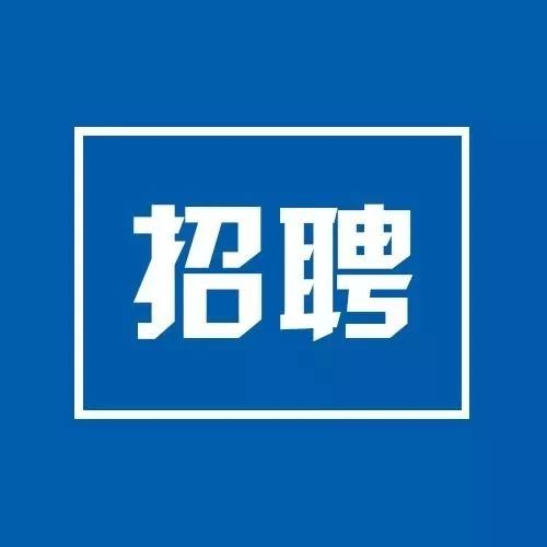 招聘|北京商报、畅游新媒、经济观察报、环球网、凤凰新闻客户端
