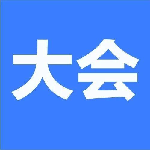AWS亚马逊云首席云计算企业战略顾问张侠:AWS具有5大独特优势