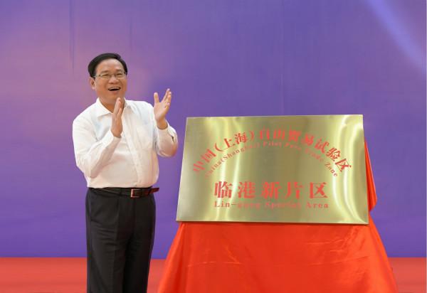 企业咨询量大增 上海新片区跟其他自贸区有何不同