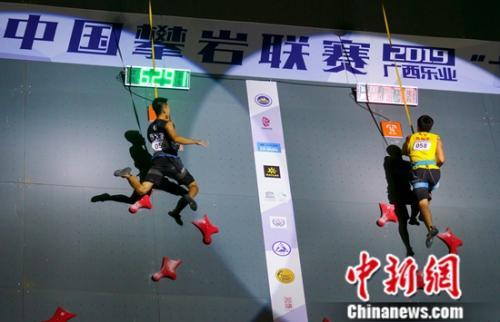 中攀联赛广西乐业站 邱海梅李定来斩获联赛首冠