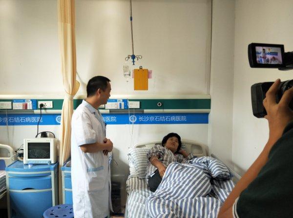 60岁邵阳女子头痛入院,原来是双肾结石作怪