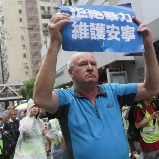 爱香港的英国大爷又出现了!他把标语举在大汉奸面前