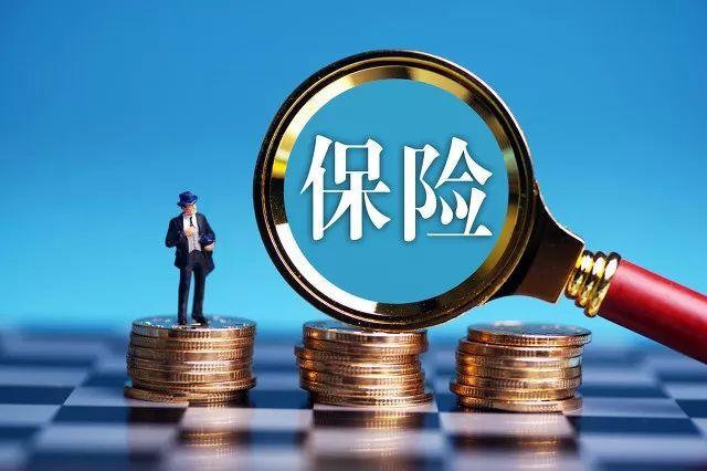 深圳复制推广自贸区经验 五项保险创新和你息息相关!