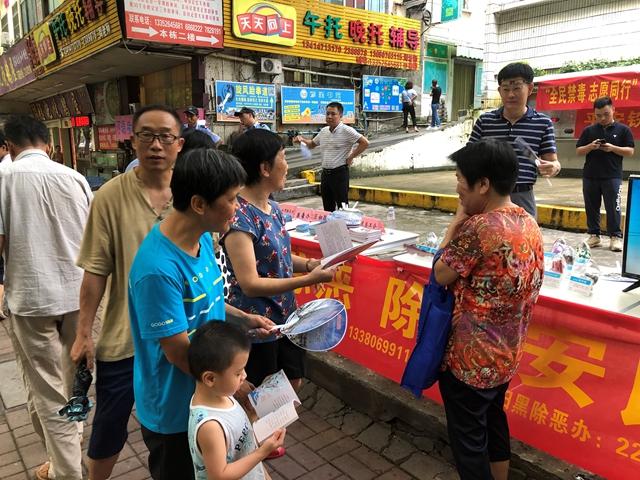 惠城区江南街道在亚婆田社区开展禁毒知识宣传活动
