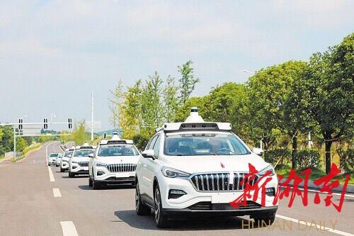 长沙加速迈向自动驾驶之城!国内首个自动驾驶之城下月在湘江新区投用