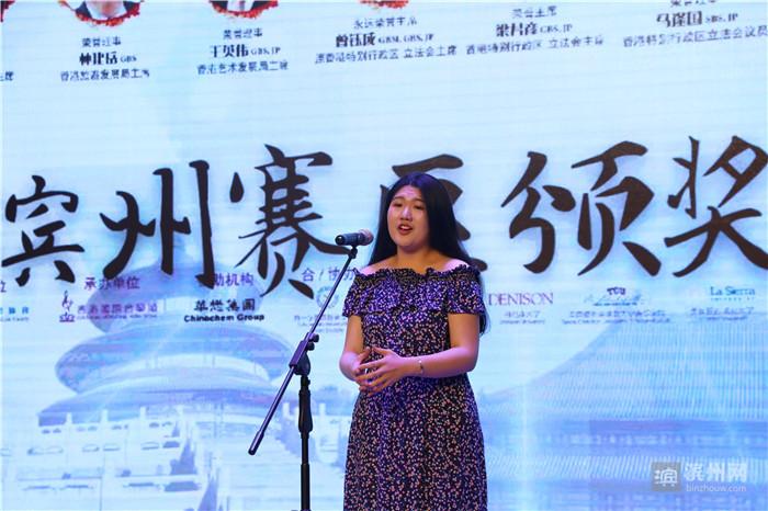 第六届香港国际音乐节滨州赛区颁奖典礼举行 130名选手及乐团获奖