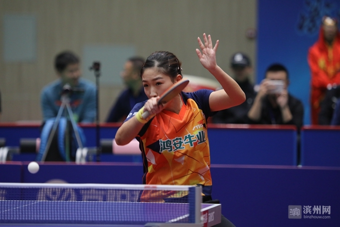 """激发体育产业潜能 让""""体育+""""成为富强滨州建设新引擎"""