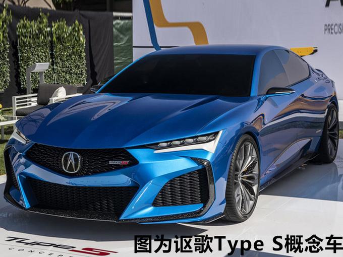 """""""本田""""高性能轿车!3.5T增压,即将亮相,买它比奔驰C级值?"""