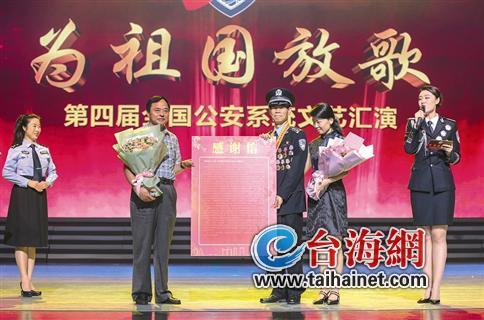 肝癌术后三年 公安英雄模范陈清洲体内已无癌细胞