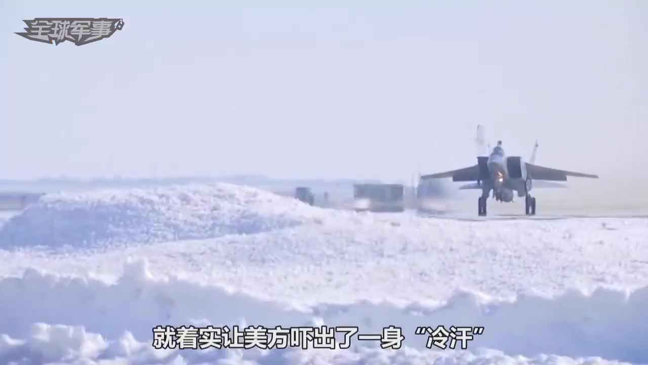 俄军拿出看家本领,航母克星搭配米格31,突破美宙斯盾也不在话下