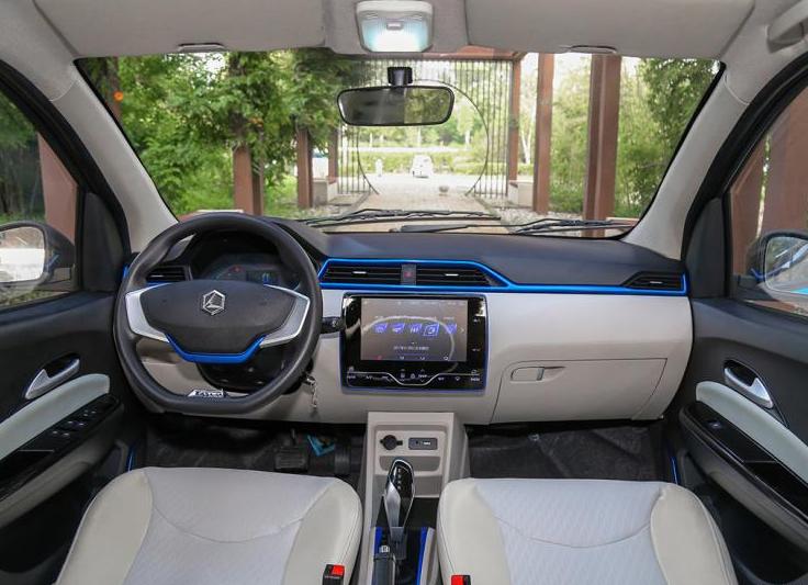 售4.98万起 雷丁i3、i5双车上市开售