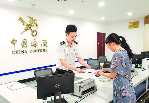珠海第一份新版原产地证书签发