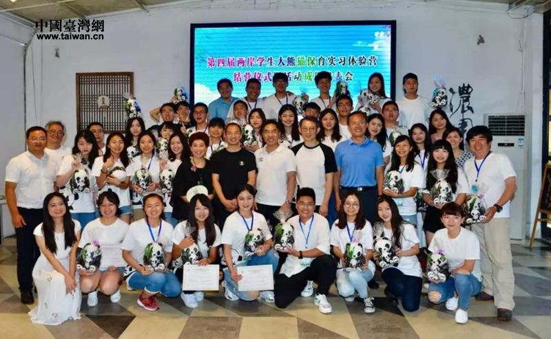 32名两岸学子,8天大熊猫保育实习,4部短影作品,这样的四川行很精彩