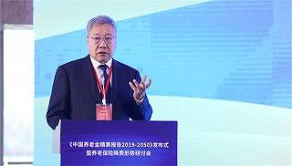 郑秉文:养老金改革要有紧迫感和忧患意识 | 新中国70周年·民生访谈⑤