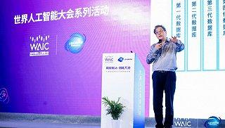 同济大学副校长吴志强:中国城镇化已进入城市智能化阶段
