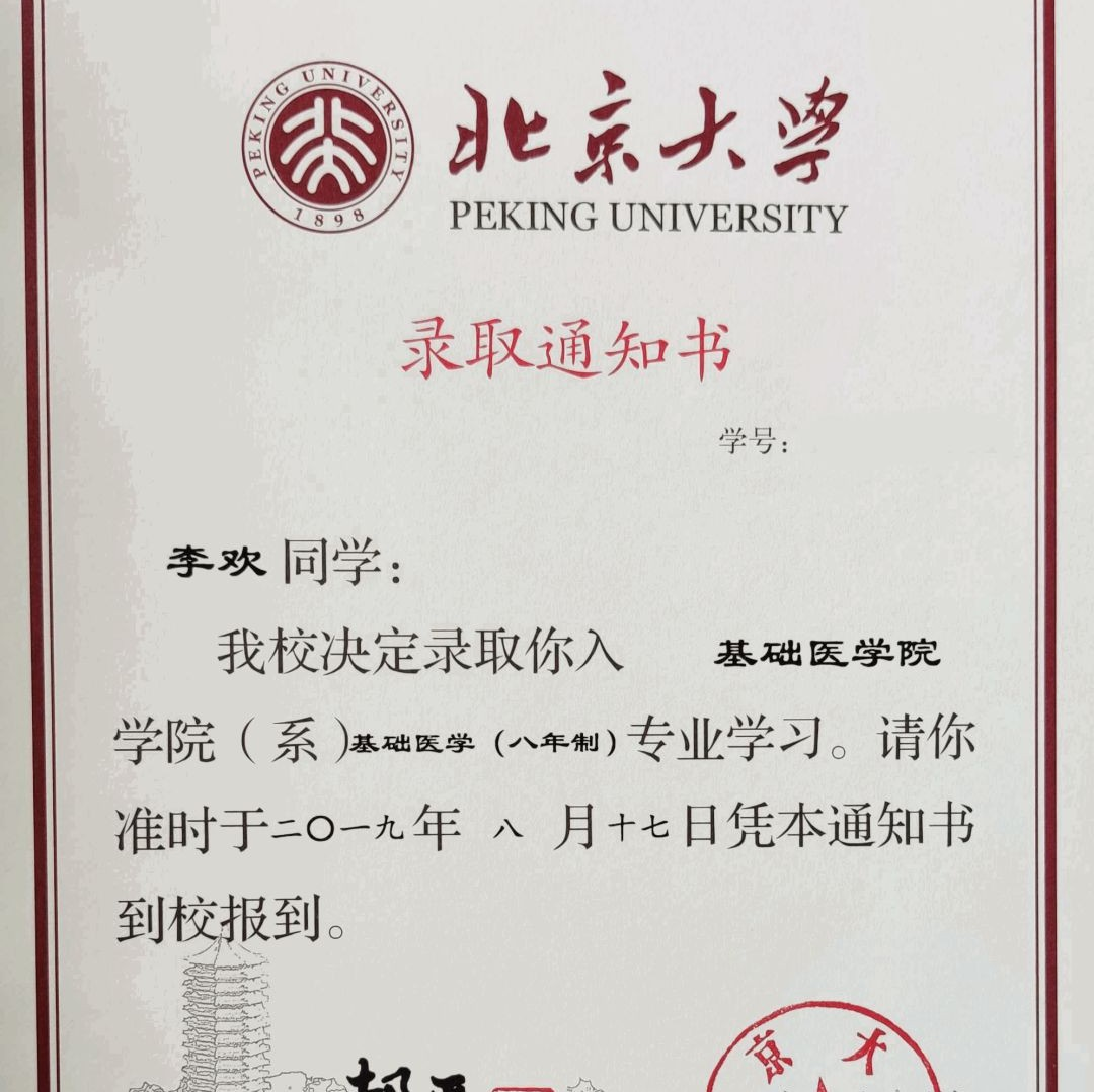 贵港这个姑娘得知被北京大学录取时,正在卖菜