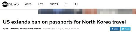美国政府宣布将赴朝鲜旅行禁令延长一年