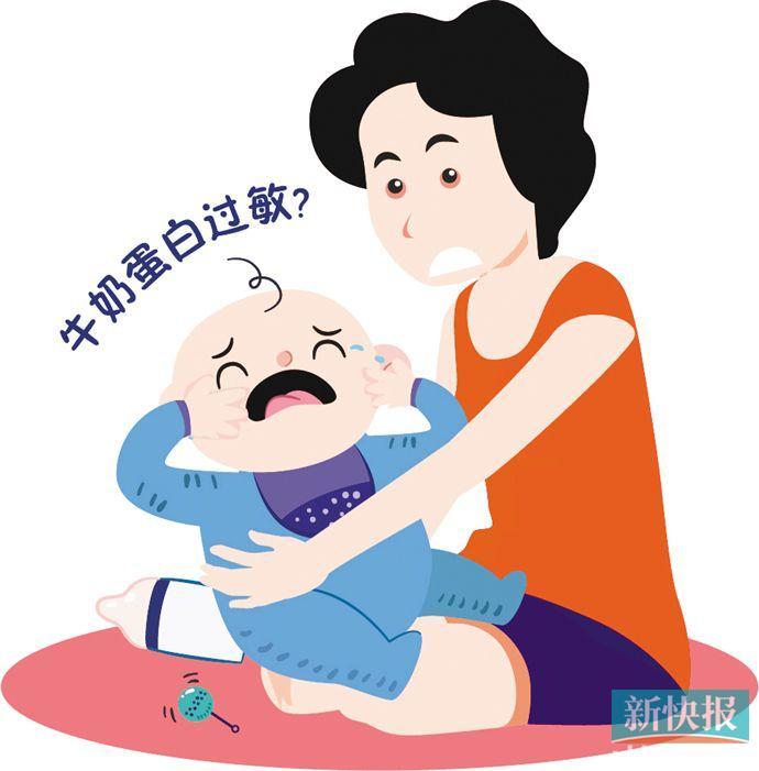 宝宝湿疹、拉稀就要换水解奶粉? 应先诊断是否属于牛奶蛋白过敏
