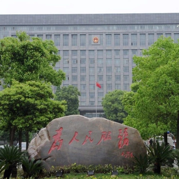最新!贵州省政府发布一批人事任免