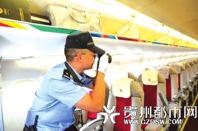 """机场禁毒,有我""""贵州经验"""""""